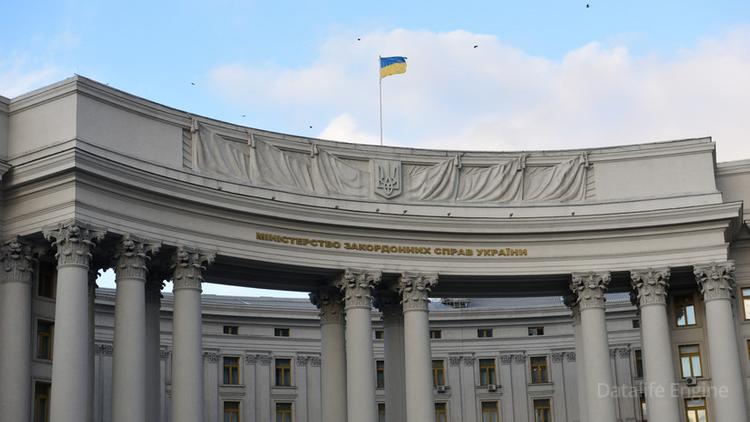 Ukrayna XİN: Azərbaycanın Xarkovdakı Baş Konsulluğuna atəş açanlar tapılmalı, məsuliyyətə cəlb olunmalıdır