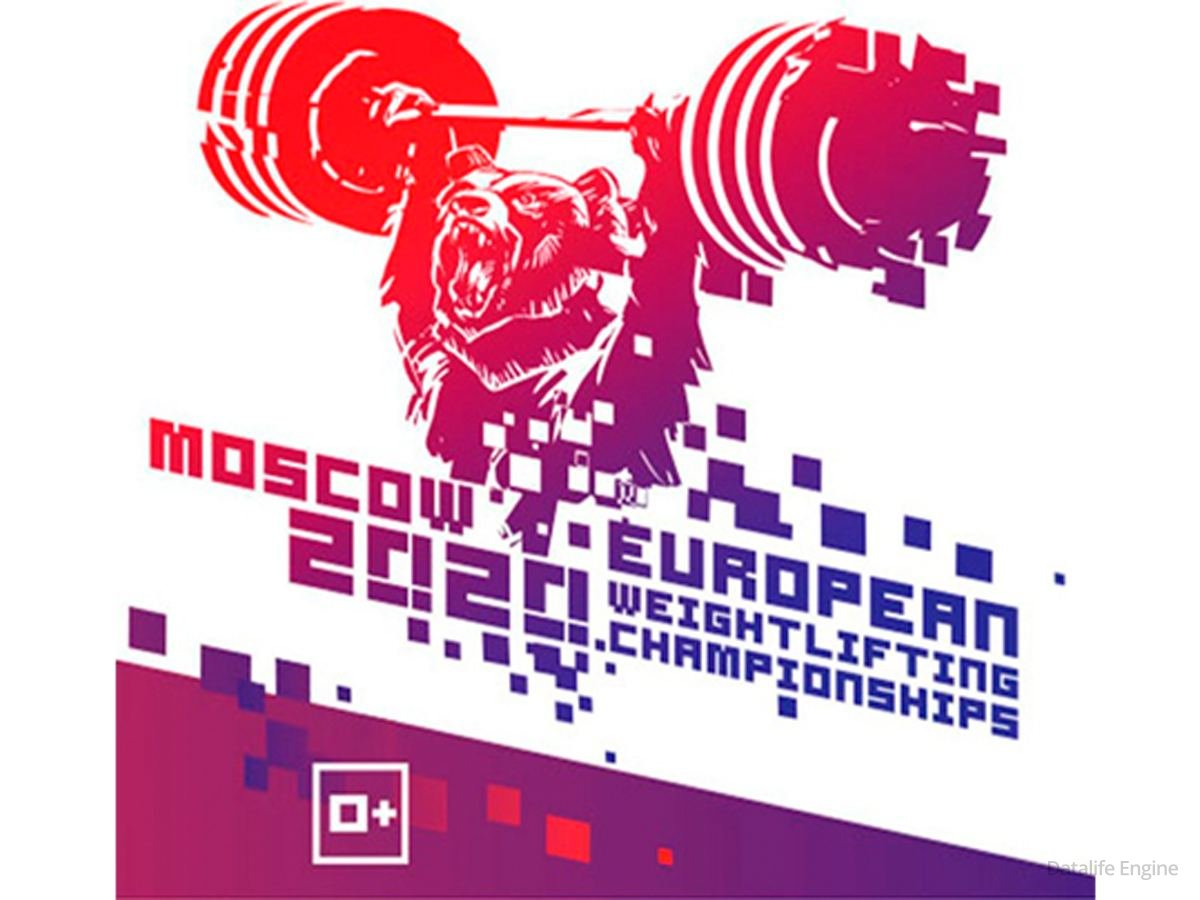 Atletlərimiz Avropa çempionatında iştirak edəcək